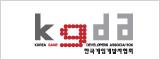 한국게임개발자협회