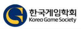 한국게임학회